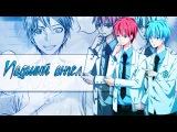 【Kuroko no Basuke】- Падший ангел