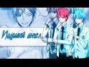 【Kuroko no Basuke】- Падший ангел (Заказ)