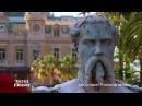 Grace Kelly secret d'histoire Monaco et les princes de Grimaldi