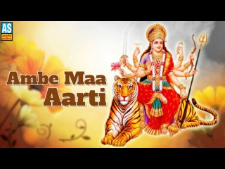 Ambe Maa Aarti [Full Video Song] Gujarati Devotional Song || Mataji Aarti - Video Dailymotion