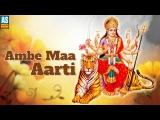 Ambe Maa Aarti [Full Video Song] Gujarati Devotional Song || Mataji Aarti - Video Dailymotion