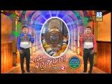 Ranuja Na Ram Japu Ekaj Nam ||Ram Ranujavalo ||Ramadevpir Na Bhajan ||Gujarati Bhajan-2016 - Video Dailymotion