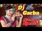 Gujarati Nonstop DJ Garba || Shakti Maa Ni Chundadi || Navratri Special Songs - Part 1