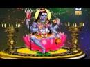Har Har Bhola Shambhu Tamari Dhun Lagi Shiv Bhajans Lord Shiva Devotional Song Video Dailymotion
