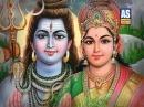 Ek Bar Shri Bhole Bhandari Banake Mahashivratri Song Har Har Mahadev Lord Shiva Song