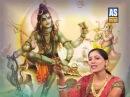 Har Har Bhola Shambhu Tamari Dhun Lagi Shiv Aaradhana Shiva Devotional Songs Gujarati Hit