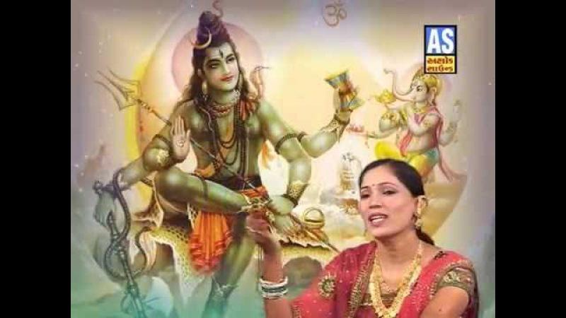 Har Har Bhola Shambhu Tamari Dhun Lagi Shiv Aaradhana Shiva Devotional Songs Gujarati Hit смотреть онлайн без регистрации