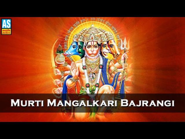 Murti Mangalkari Bajarangi Tari || Shri Bajrang Bali Hanuman Popular Song Collection || Bhakti Song - Video Dailymotion