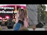 Любимая певица АФИНА и гр.Симпатика в восторге от нее на дне города!