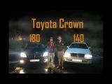 Toyota Crown 140 и Toyota Crown 180. Легенда и современный аналог. Иркутск.
