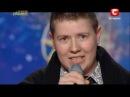 Украина мае талант 2012-Евгений Литвинкович 31.03.12.flv