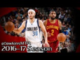 Kyrie Irving vs Seth Curry Full Duel 2017.01.30 - Curry With 16 Pts, Kyrie With 18, 5 Ast.
