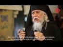 Епископ Пантелеимон. Шесть правил радости с субтитрами .