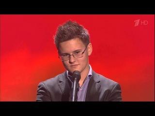 Даниил Ильченко - Home (Голос Дети 2 Отборочный турреп)
