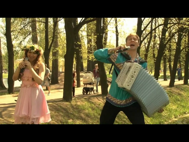 Ягода-Смородина Елена Богиня и Игорь Шипков