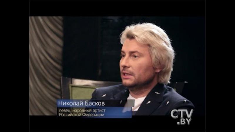 «Восприятие людей, дружбы, любви – всё другое»: Николай Басков за неделю до 40-лет...