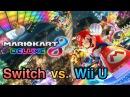 10 отличий Mario Kart 8 Deluxe (Switch) от Mario Kart 8 (Wii U)