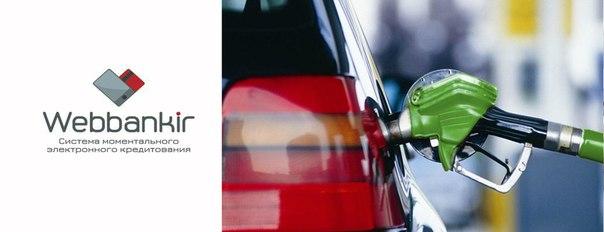 Простые способы существенно снизить расходы на бензинВ условиях пост