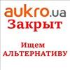 Альтернативы Аукро| Замена Aukro| Аукционы