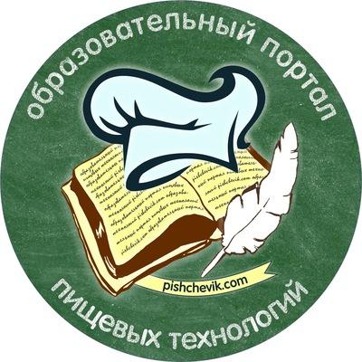 Дипломы курсовые технология продуктов питания ВКонтакте