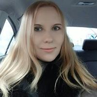 Мария Горяйнова