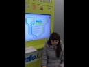Отзыв о тестировании InfoLife ТРЦ Европа г Барнаула