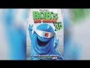 Большой отрыв БОБа (2009) | B.O.B.'s Big Break