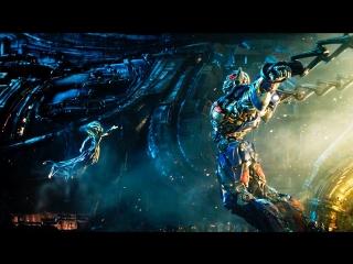 Трансформеры: Последний рыцарь  Трейлер №2