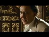 Nicholas Cage - Bad Lieutenant