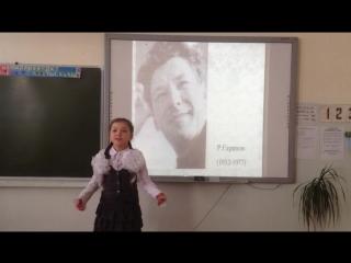 Вәлиева Гөлшат, Өфө ҡалаһы