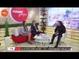 Наше УТРО на ОТВ – гость в студии Искандэр Сакаев