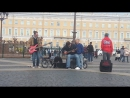 уличные музыканты Питер ))))
