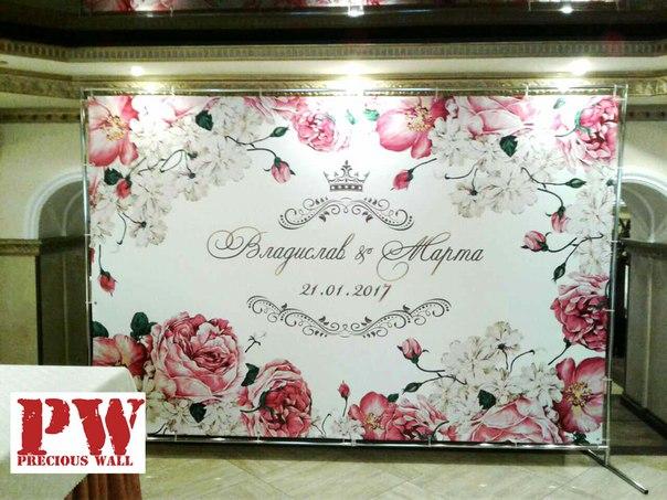 Пропоную Весільний банер, Press wall