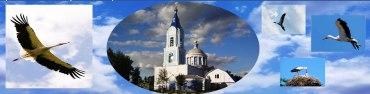 Сайт храма Архистратига Михаила - Губкинской и Грайворонской епархии