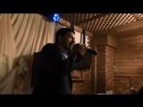 Аркадий Кобяков - Русь (на стихи Сергея Есенина), Москва, Дмитровский дворик
