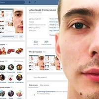 alexstep avatar