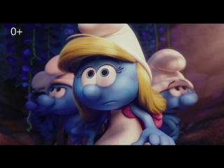Русский трейлер мультфильма «Смурфики: Затерянная деревня — Smurfs: The Lost Village» 2017.