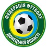 Федерация Футбола Донецкой Области