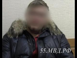 Направлено в суд уголовное дело, фигурант которого похитил денежные средства