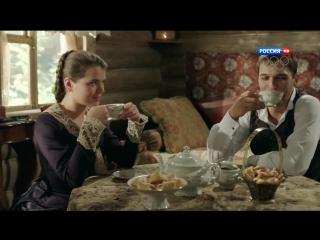 Петля времени HD (2013) 1-4 серии