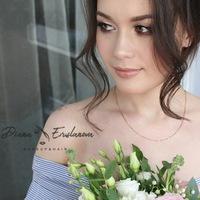 dianaer_make_up