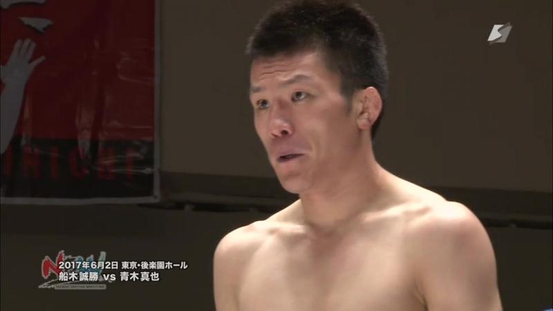 Masakatsu Funaki vs. Shinya Aoki (NEW - 2nd Series 2017 - Day 1)