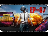 PlayerUnknown's Battlegrounds [EP-07] - Стрим - Отряд самоубийц