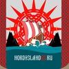 Одежда отечественных брендов | Nordisland65.ru