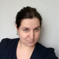 Людмила Беляева