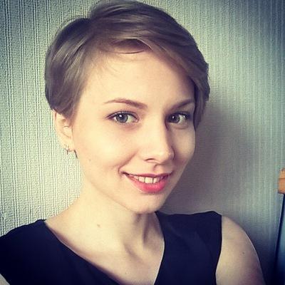 Мария Сыромятникова