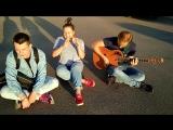 IOWA - Песня простая (ИVANNA cover)