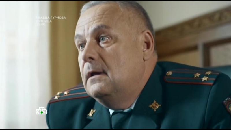 Паутина Сезон 10 Серия 14 из 16 2017 Детектив криминал SATRip