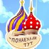 Moswar.ru — Понаехали тут!