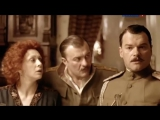 Белая гвардия 2012. 1 серия из 4